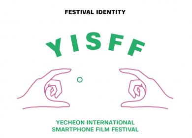 Logo of 2nd Yecheon international smartphone film festival