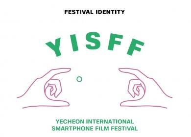 Logo of 2nd Yecheon international smartphone film festival