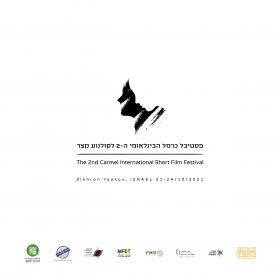 Logo of Carmel international short film festival