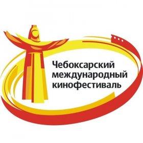 Logo of Cheboksary International Film Festival
