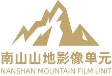 Logo of CSFF Mountain Film Unit