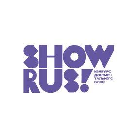 Logo of Show Rus! Шоу РУС!