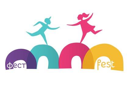 Logo of MM Fest