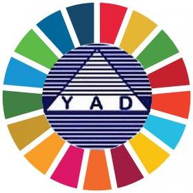 Logo of 120 In 2020 Film Festival Quetta Pakistan By Yad