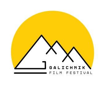 Logo of Galichnik Film Festival