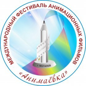 Logo of International Festival of Animation Films 'Animaevka-2020'