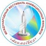 Logo of Международный фестиваль анимационных фильмов «Анимаёвка – 2020» Animaevka