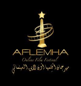 Logo of Aflemha Online Film Festival