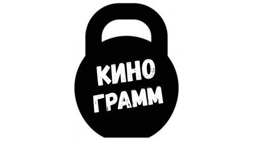 Logo of Kinogramm
