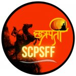 Logo of Shiv Chhatrapati Puneri Short Film Festival
