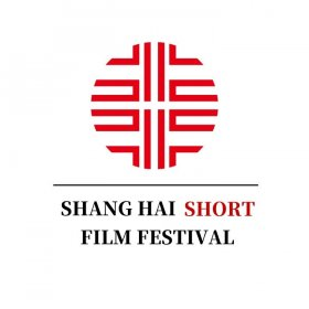 Logo of Shanghai Short Film Festival