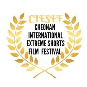 Logo of Cheonan International Extreme Short Film Festival