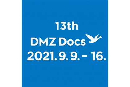 Logo of DMZ International Documentary Film Festival