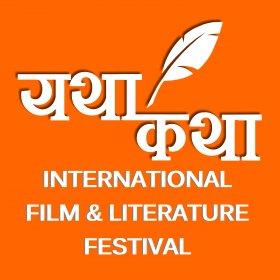 Logo of YathaKatha International Film & Literature Festival