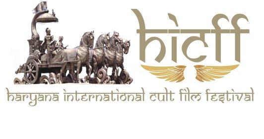 Logo of Haryana International Cult Film Festival