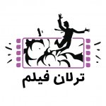 Logo of FARSI International Film Festival
