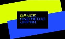 Logo of DANCE AND MEDIA JAPAN 国際ダンス映画祭