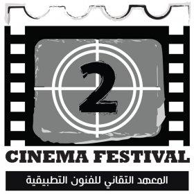 Logo of Castle Film Festival