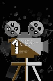 Logo of Moscow International Design Film Festival