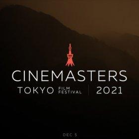 Logo of Tokyo Cinemasters International Film Festival 2021