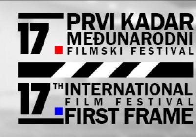 Logo of International Film Festival Prvi kadar-First Frame