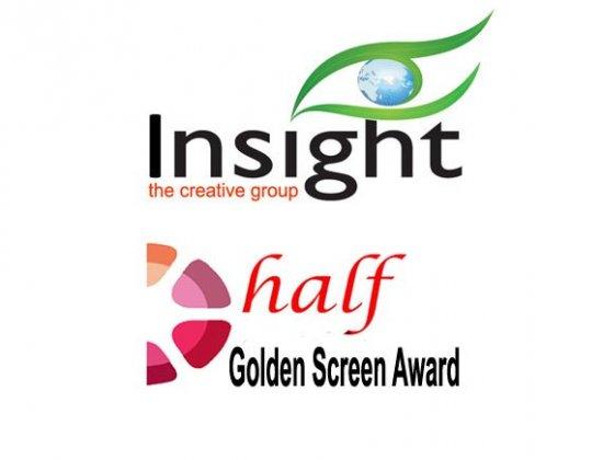 Logo of International Half (Haiku Amateur Little Film Festival) Festival