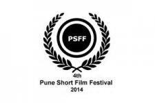 Logo of Pune Short Film Festival